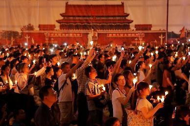 보안법 파동 속 톈안먼 31주기…베이징 적막 홍콩은 촛불