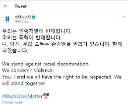 .BTS joins international human rights campaign against racism.