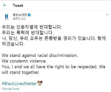 BTS joins international human rights campaign against racism