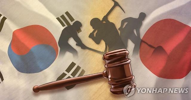 韓国地裁、日本企業の韓国内資産差し押さえに「公示送達」を決め・・・強制徴用被害者「迅速に行われてほしい」