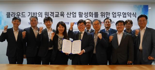NIA-한국에듀테크산업협회, 클라우드 기반 원격교육 확산 위한 협력 나선다