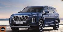 現代・起亜自、5月の米国販売は回復傾向…SUVが業績けん引