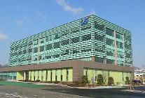 LS電線、電気自動車部品工場の新築…危機に一歩進んだ投資