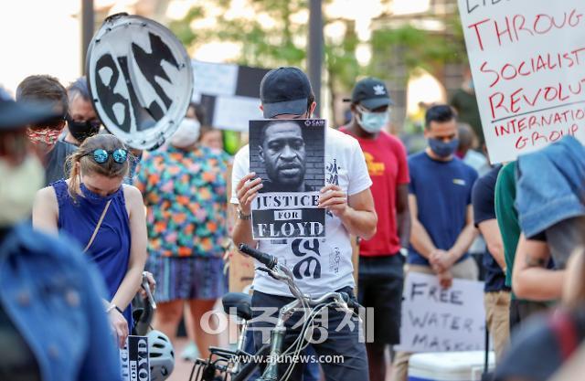 인종 폭동 불러온 美 공무원 면책권 ... 경찰 살인 진압도 무죄