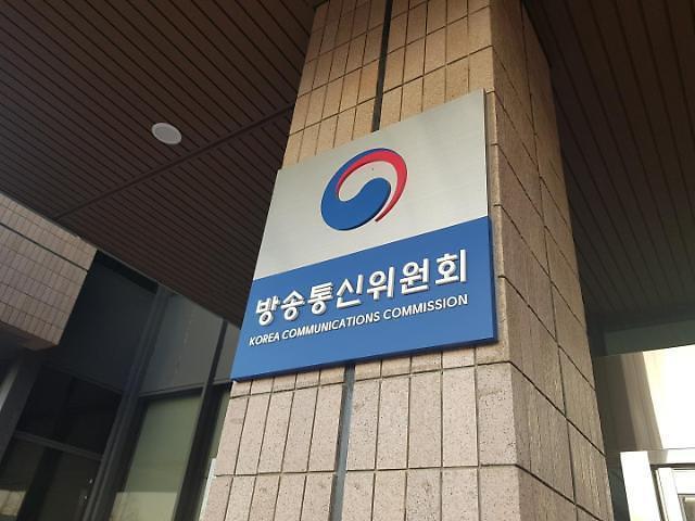 """靑, '채널A·TV조선 재승인 취소' 청원에 """"공정성 문제 반영…엄정 감독할 것"""""""