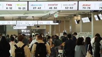 国内線燃油サーチャージ3カ月連続で「0ウォン」・・・航空会社の路線拡大競争