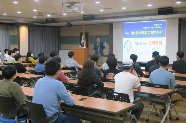 한국폴리텍대학 인천캠퍼스 하이테크과정 특강… 꿈을 디자인하자