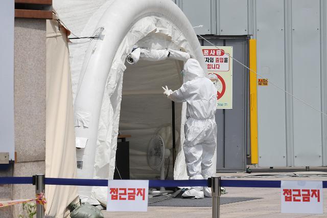 韩新增39例新冠确诊病例 累计确诊11668例