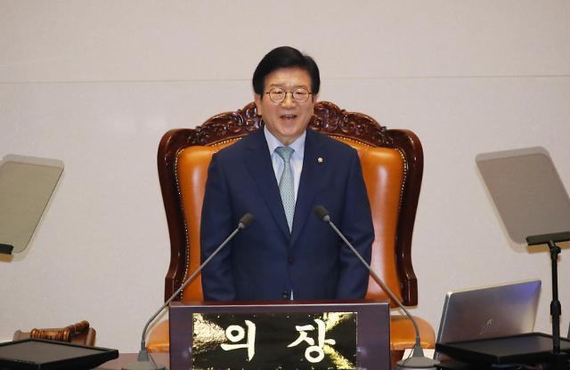 民主党议员朴炳锡当选新任韩国会议长