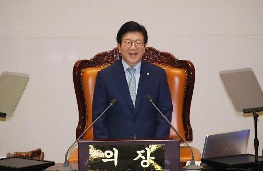 民主党议员朴炳锡当选新任韩国国会议长