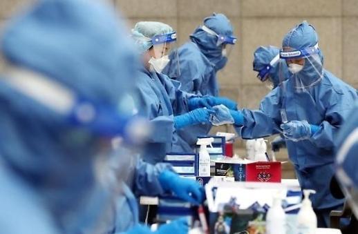 Hàn Quốc tiếp tục ghi nhận thêm 39 ca nhiễm Covid19…34 ca ở vùng đô thị