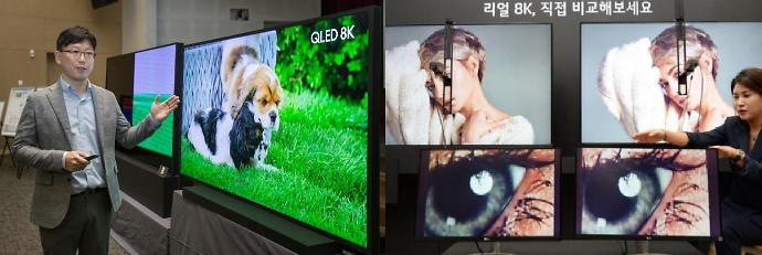 삼성·LG TV 공방전 일단락…공정위 맞소송 취하