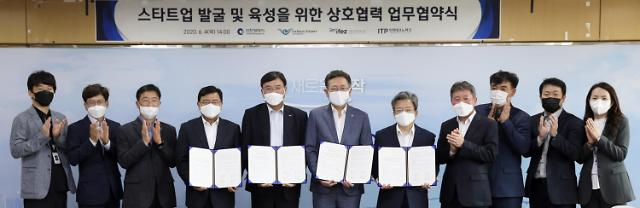 인천시-IFEZ-인천국제공항공사-인천TP,인천 스타트업 파크·3K(K-투어리즘, K-컬처, K-푸드) 스타트업 연계 협력 협약 체결