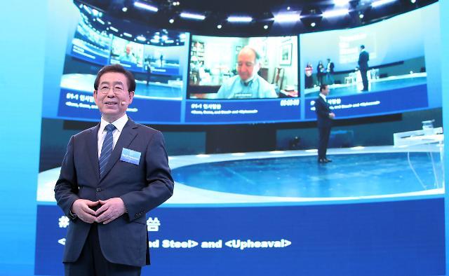 스마트워크·AI콜 자가진단…서울시, ICT 코로나 대응 사례 해외에 공유