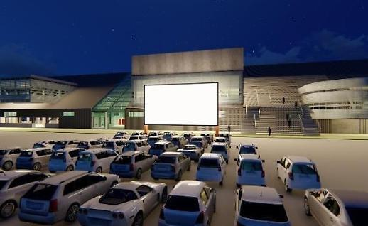 Thành phố cảng Incheon vận hành rạp chiếu phim ngoài trời miễn phí cho khán giả