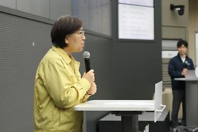 """文대통령 """"질본 소속기관 복지부 이관, 전면 재검토하라""""(종합 2보)"""