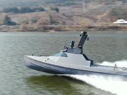 .LIG Nex 1 joins state-funded commercialization project of autonomous patrol boat.