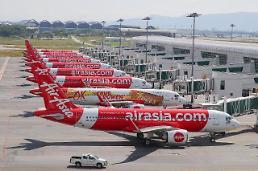 .SK集团收到马来西亚亚航收购提案 正积极进行讨论.