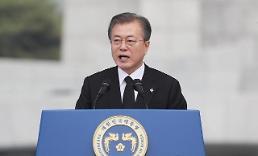 .韩总统文在寅明日出席显忠日纪念仪式.
