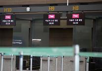 ティーウェイ航空、642億5000万ウォンの有償増資