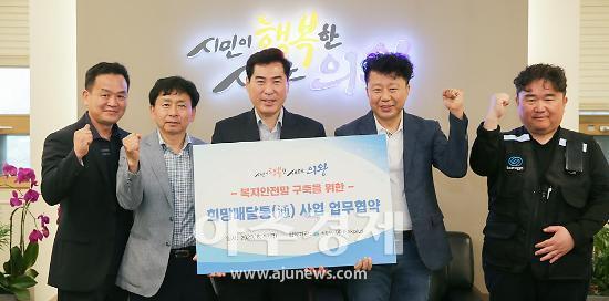"""김상돈 시장 """"코로나19 어려움 겪는 시민 적극 발굴 지원해 나갈 것"""""""
