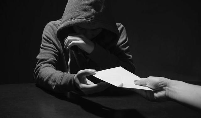 서울시 한강사업본부 공무원, 억대 뇌물 수수 혐의로 경찰 조사
