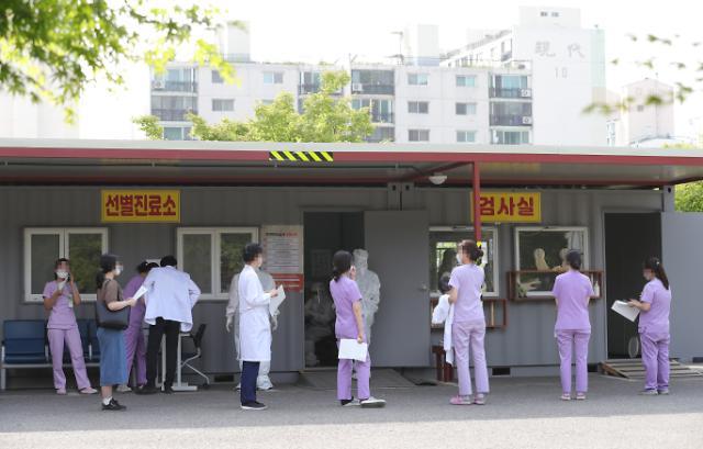 [코로나19] 서울 방문판매업체 '리치웨이' 누적 확진자 42명