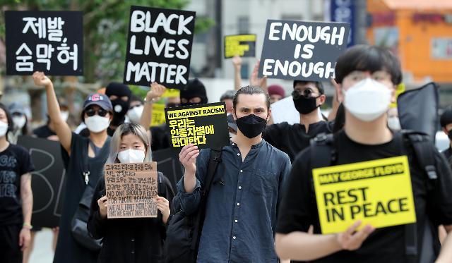 서울서 조지 플로이드 추모 시위 열려…인종차별 반대