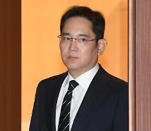 新경영 27주년 삼성, 2년4개월 만에 '총수 공백' 재현되나