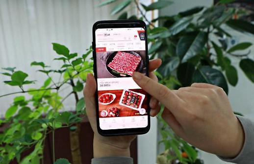 韩国人疫情期间手机看视频、网购均明显增长