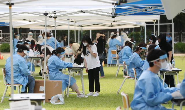 韩国新增57例新冠确诊病例