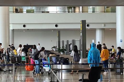 疫情期间越南破例允许韩国留学生等217人入境