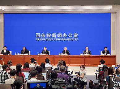 중국, 코로나19 백서 발표하면서 채무상환 유예 의사 내비쳐