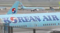 大韓航空、1兆ウォン規模の基幹産業安定基金恩恵