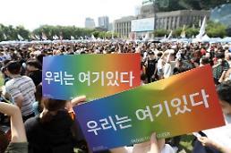 .因梨泰院集体感染成全民公敌 性少数群体呼吁减少偏见.