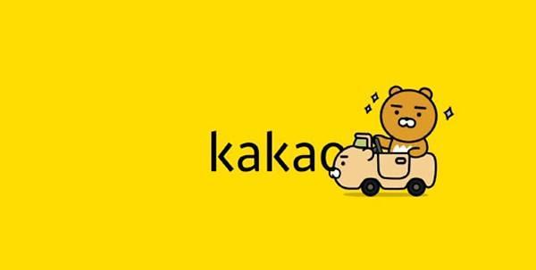 Kakao击败三星电子和Naver 成韩大学生最想入职企业