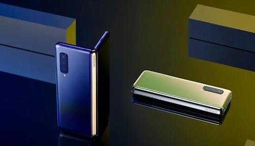 三星Galaxy Fold 2将继续搭载超薄玻璃