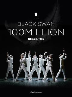 防弹《Black Swan》MV优兔播放量破亿