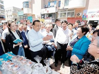 리커창 총리, 옌타이 시장 상인들과 대화 [중국 옌타이를 알다(472)]