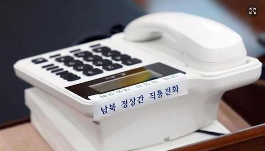 朝鲜宣布中断一切与韩国联络渠道