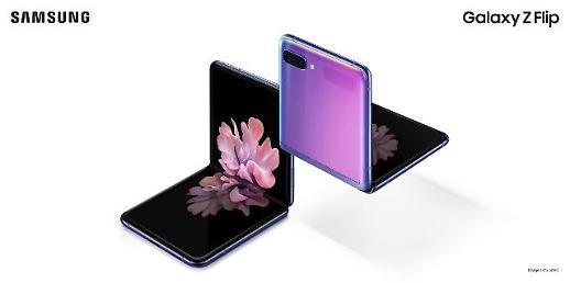 三星为Galaxy Z Flip 5G版上市做准备 通过中国3C认证