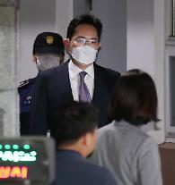 ソウル中央地裁、サムスントップ李在鎔副会長の逮捕状を棄却