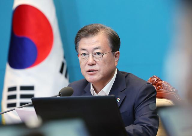 文대통령 5월 국정수행 지지도 61.6%…4개월째 상승세 유지