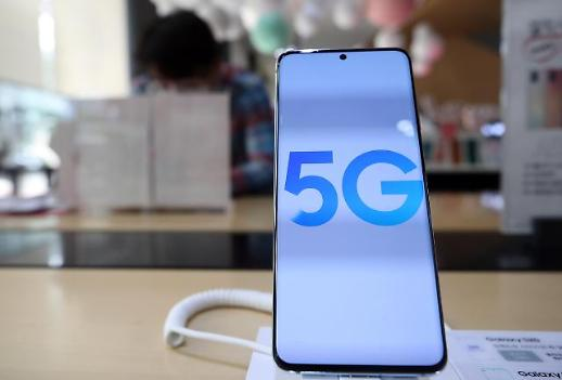5G商用化一年 韩入网用户稳步增长