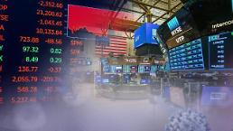 .世行预测今年全球经济将萎缩5.2% 陷入二战后最严重衰退.