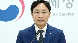 Nguồn thu thuế Hàn Quốc tiếp tục giảm trong tháng Tư