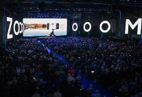 ギャラクシーノート20・Zフリップ5G・フォールド2、8月5日「オンラインアンパック」で公開