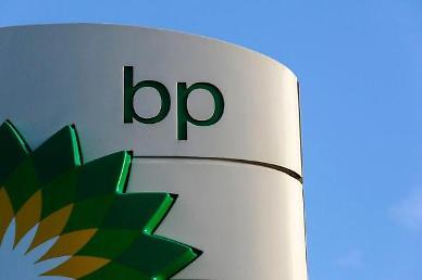 [코로나19] 英 BP, 1만명 감원...구조조정 바람 부는 에너지업계