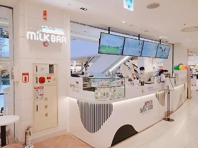 롯데푸드, '파스퇴르 밀크바' 롯데백화점 인천터미널점 오픈