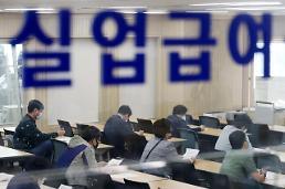 .韩5月就业人口同比减39.2万人 失业率4.5%.